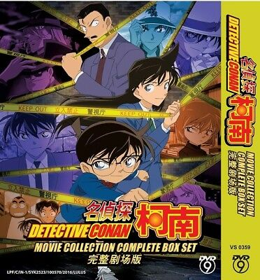 DETECTIVE CONAN Collection | 23 Movies+Special | Englische Subs | 9 DVDs (VS0359