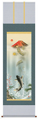 japanese hanging scroll  Title:Dragon and the carp which rises/hoen ishida