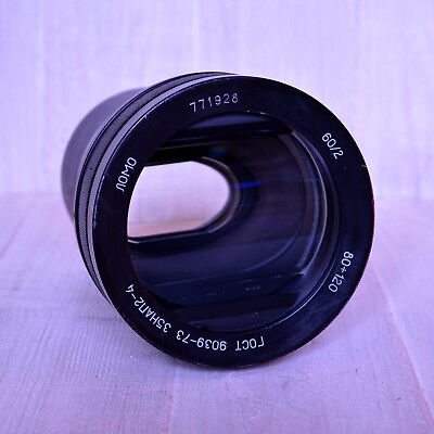 VGood LOMO 35-NAP2-4 80-120mm Russian PROJECTOR ANAMORPHIC Attachment lens