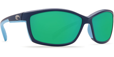 3a773b81bce9d Costa Del Mar Manta Sunglasses 400G Polarized - Matte Heron   Green Mirror  - NEW