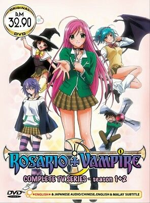 ROSARIO+VAMPIRE Box Set | S1+S2 | Eps.01-26 | English Audio! | 2 DVDs (HF567)