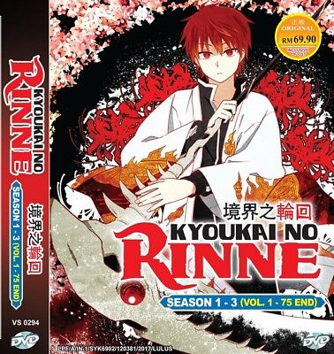 KYOUKAI NO RINNE Box Set | S1+S2+S3 | Eps.01-75 | Subs | 6 DVDs (VS0294)