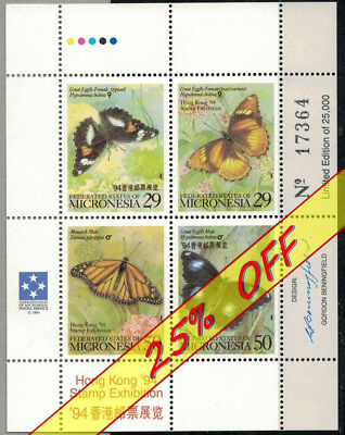 Federated States of Micronesia - 1994 -  Butterflies - Mariposas