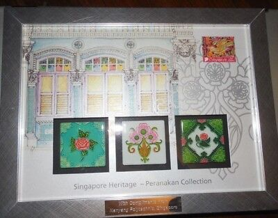Singapore ~ Peranakan Museum Collection ~ Tile Series ~ Framed Tiles & Stamp