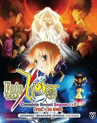 FATE ZERO Season Box Set | S1+2+ST | Eps. 01-25 | English Subs | 4 DVDs (GM0299)
