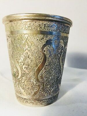 Beautifully Hand Etched Solid Silver Islamic Qajar Persian Cup artist signed