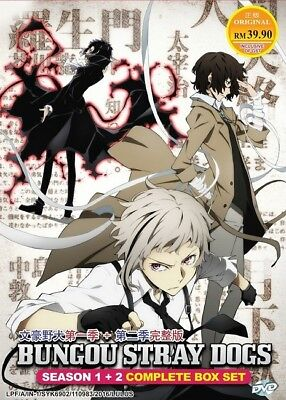 BUNGOU STRAY DOGS Box Set | S1+S2 | Eps. 01-26 | English Subs | 2 DVDs (VS0046)