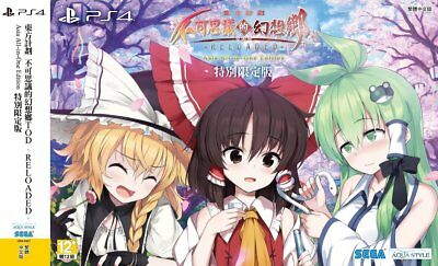NEW PS4 Touhou Genso Wanderer TOD -Reloaded- Asia All-in-One Edition(HK CHI/JAP)