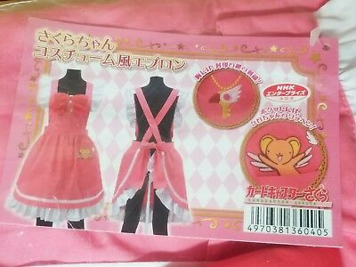 Cardcaptor Sakura Officially Licensed Apron from Japan New Still in Package