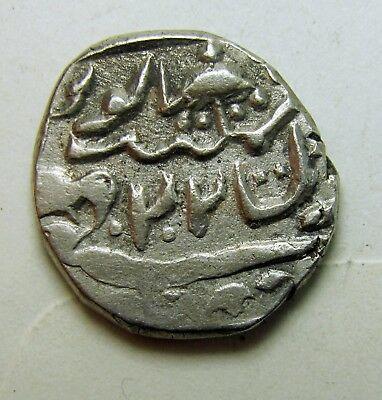 India - Jaisalmer, Ranjit Singh Half (1/2) Rupee with bird and umbrella Superb!