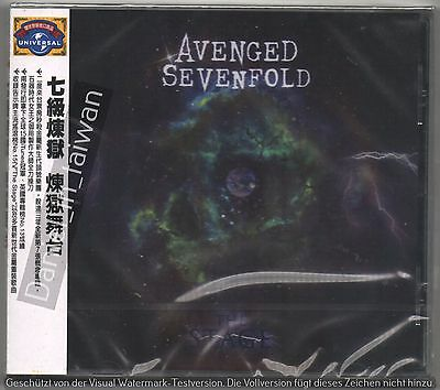 TAIWAN OBI CD: Avenged Sevenfold: The Stage (2016)