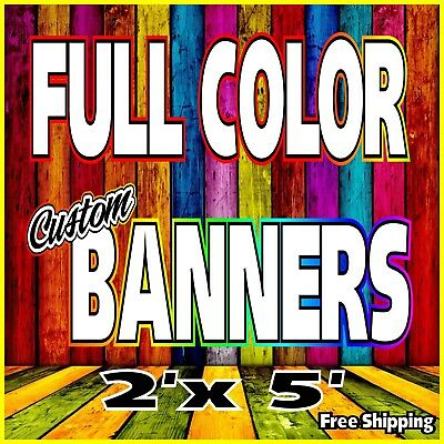 "2'x 5' Custom Vinyl Banner, 13oz FULL COLOR (24""x60"")"