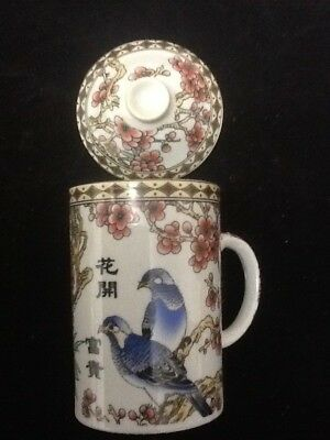 Chinese Porcelain Tea Cup Handled Strainer w Lid 10 oz Beautiful Birds