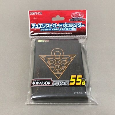 Yugioh Official Card Sleeve Protector: Millennium Puzzle (black)