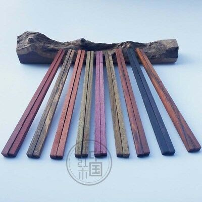 1Pair Chopsticks Natural Wooden Dwarf Dalbergia/Purple sandalwood 25cm-Long,EAT