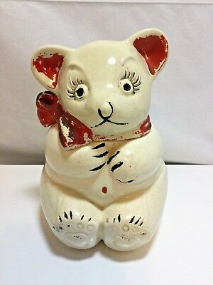 1940's American Bisque Bear with Eyes Open Vintage Cookie Jar cl