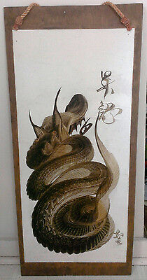 Vintage Oriental Asian Chinese Painting Ink Art Watercolor DRAGON Wall Panel