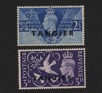 OPC 1946 British Officies Abroad Tangier Sc#523-4 MLH OG 33173