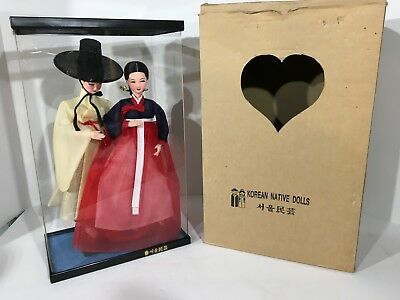 Korean Native Dolls Man And Woman In Ethnic Cultural Dress in Display case IOB