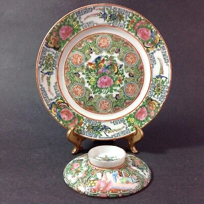 Fine Antique Chinese Famille Rose Porcelain Cake Plate & Tea Cup Lid Cover Only