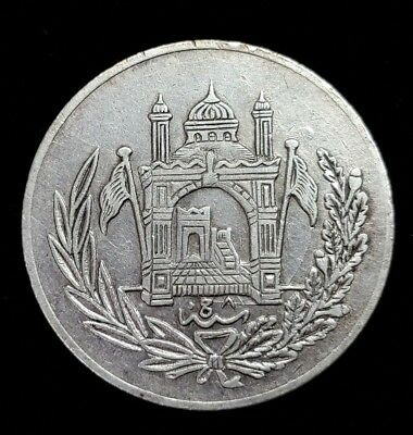 1926-27 Afghanistan 2 1/2 Afghani Silver Coin Tughra & Mosque Amanullah KM# 913