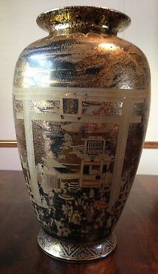New, beautiful black and gold Oriental vase