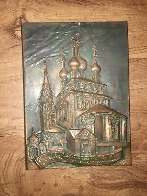 Vintage Solid Bronze Placque Greek Orthodox Church