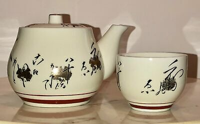 Vintage Porcelain Japanese Tea Set