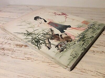 Vintage 80's Japanese Painting Picture Asian Art Signed Original