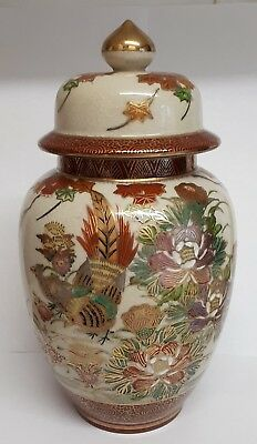 Vintage Japanese Hand Painted Ginger Jar.
