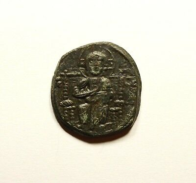Anonymous Follis - Ancient Byzantine Bronze Coin