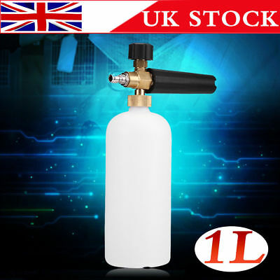 "1/4"" Car Pressure Washer Snow Foam Cannon Foamer Wash Jet Bottle RRP £9.60"