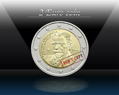 GREECE 2 EURO 2018 ( Kostis Palamas – 75 years ) Commemorative 2 Euro Coin * UNC