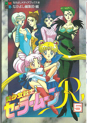 Sailor Moon R Film Comic No.5 Japanese text in full color.  NM condition