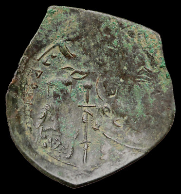 BYZANTINE. Unusual rotated double strike error, Trachy cup coin