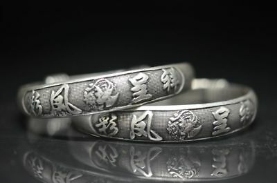 A Pair Exquisite Tibetan Silver Hand Carving*彩凤呈祥*bracelet