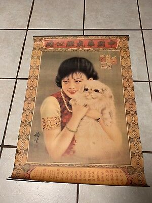 1930's Chinese Advertising Poster Movie Art Decor Rare Original