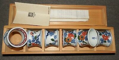 Japanese ~ Imari Porcelain ~ Arita ~ Gen-Emon  Kiln ~ Napkin Rings ~ Set of  6