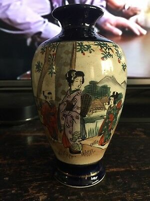 Antique 19th. Century Japanese Satsuma Vase