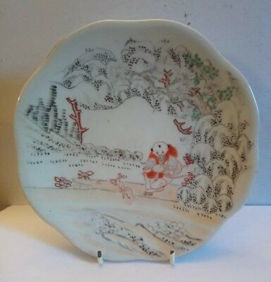 Chinese Porcelain Imari Plate Painted With A Figure And A Horse, Blue Ring