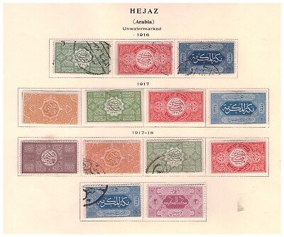 Hejaz classic stamp collection from 1916, Hedschas !!