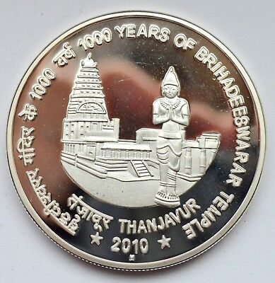 India 1000 Rupees 2010 Brihadeswarar Proof Coin