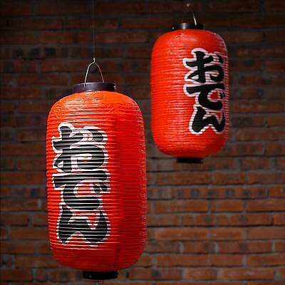 Set of 2 Traditional Japanese-Style Red Hanging Paper Lantern, MyGift