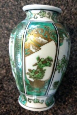 Vintage Imari Gold Gilt Hand Painted Vase Bamboo and Flowers
