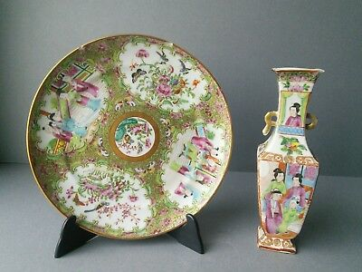 Chinese Famille Rose Plate and Small Vase. Damaged.