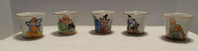 Vintage Set of 5 Japanese Minature Tea Cup Set Dollhouse