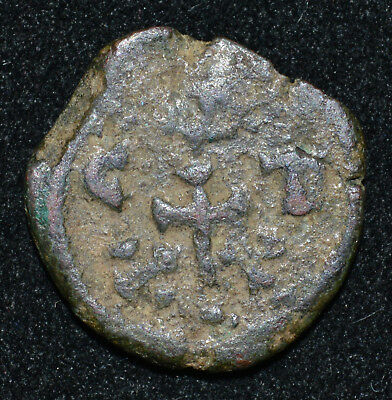 Byzantine, Constans II AE Half Follis 641-668 AD uncleaned Nice Reverse coin
