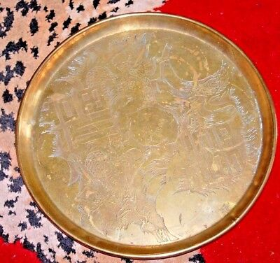 Vintage Large Round BRASS TRAY Etched DRAGON Design CANDLE HOLDER Wicca Oriental