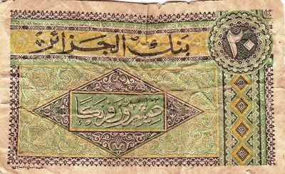 Currency Selection, Algeria 20 Francs