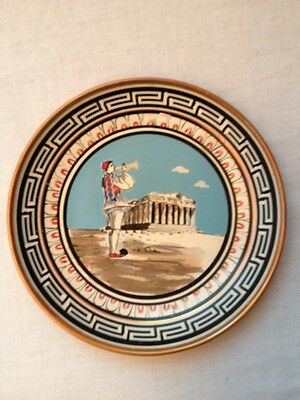 Vintage Greek Copper Wall Hanging Plate Hand Made In Greece Parthenon
